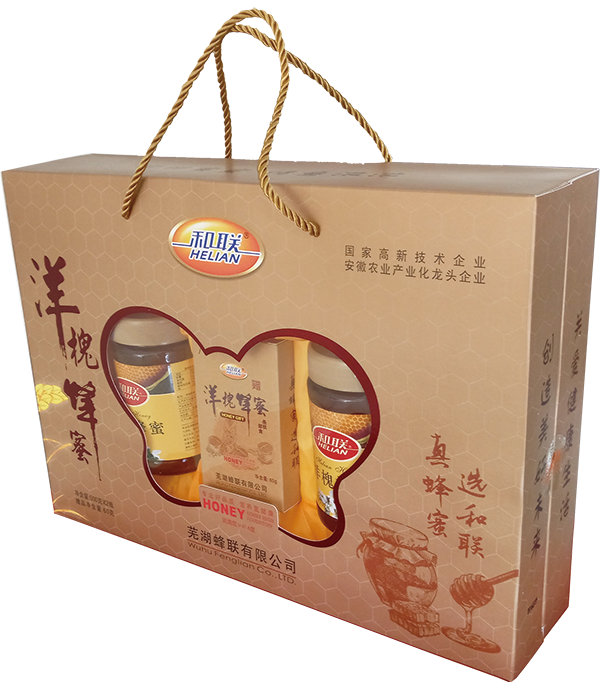 Acacia honey box